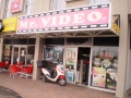 Mr. Video, George, Garden Route, South Africa